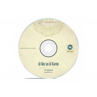 Al-Quran Al-Karim - Sad Al-Ghamidi-  60 Hizb / 30 Guz - MP3-CD