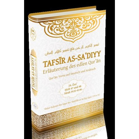 Tafsir as-Sa`diyy Band 24