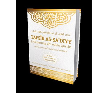 Tafsir as-Sa`diyy Band 26
