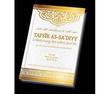 Tafsir as-Sa`diyy Band 28