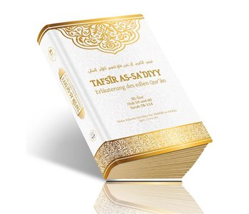 Tafsir as-Sa`diyy Band 30 (mit arab. Quran-Text)