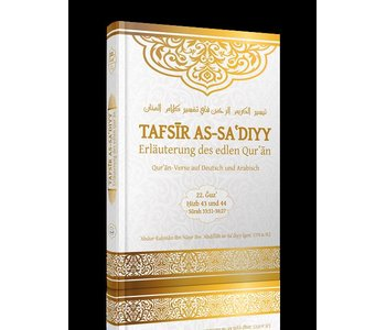 Tafsir as-Sa`diyy Band 22