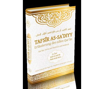 Tafsir as-Sa`diyy Band 23