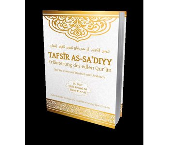Tafsir as-Sa`diyy Band 25