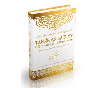 Tafsir as-Sa`diyy Band 27
