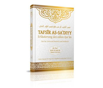 Tafsir as-Sa`diyy Band 20