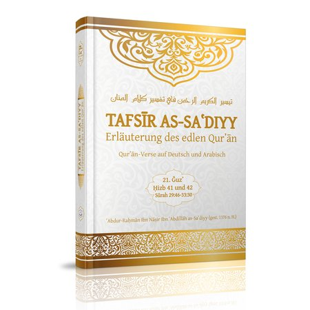 Tafsir as-Sa`diyy Band 21