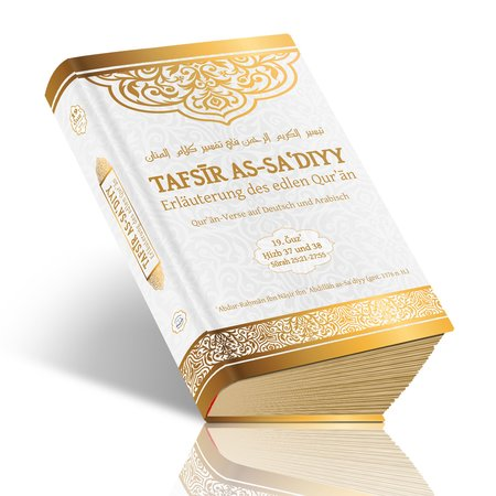 Tafsir as-Sa`diyy Band 19