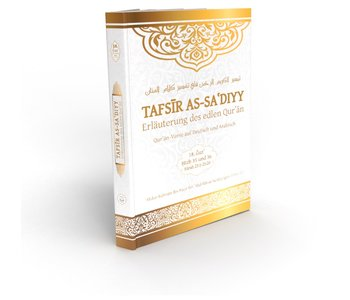 Tafsir as-Sa`diyy Band 18
