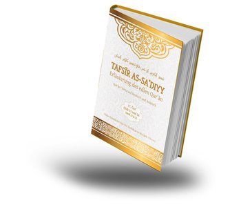 Tafsir as-Sa`diyy Band 17